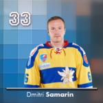 Dmitri Samarin