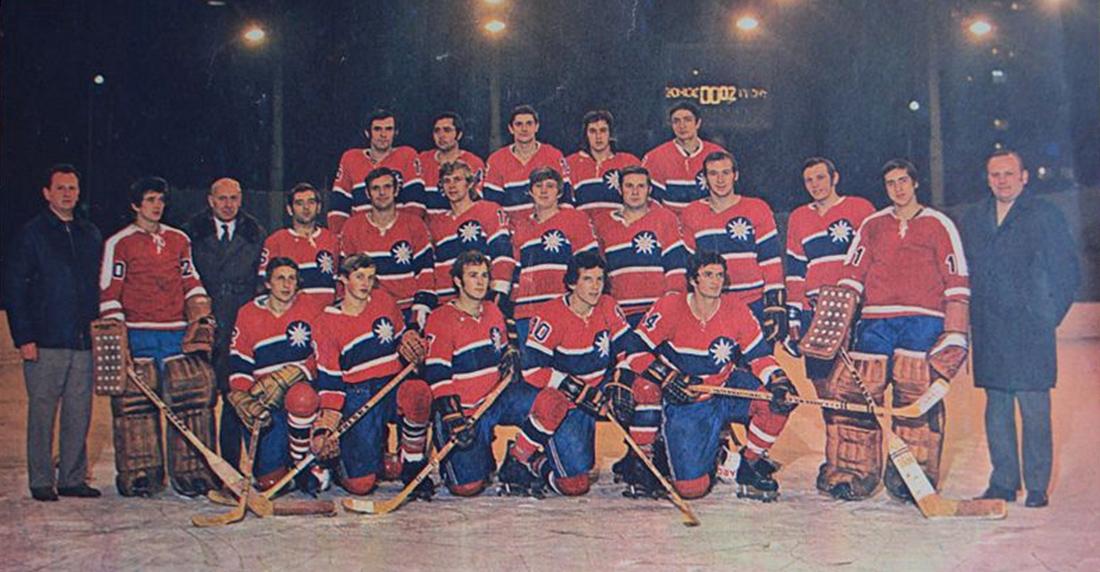 Klub Sportowy Podhale Nowy Targ